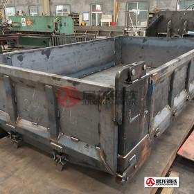 小型自卸车车箱生产加工
