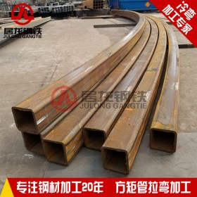 方管拉弯 矩形管拉弯主应用于各类建筑工程上,居龙钢铁可根据客户需求定制各类型材的拉弯加工。
