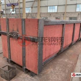U型废固箱出口加工 采用NM450耐磨板