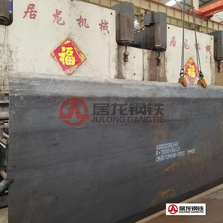 自卸车耐磨钢板底板折弯加工